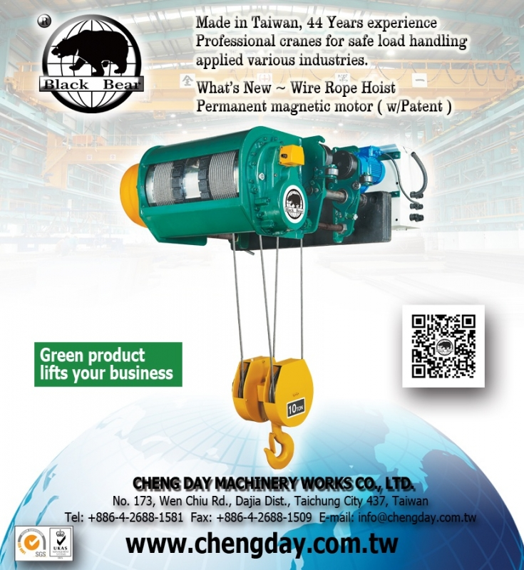 What's New ~ Wire Rope Hoist with Permanent magnetic motor ( w/Patent )