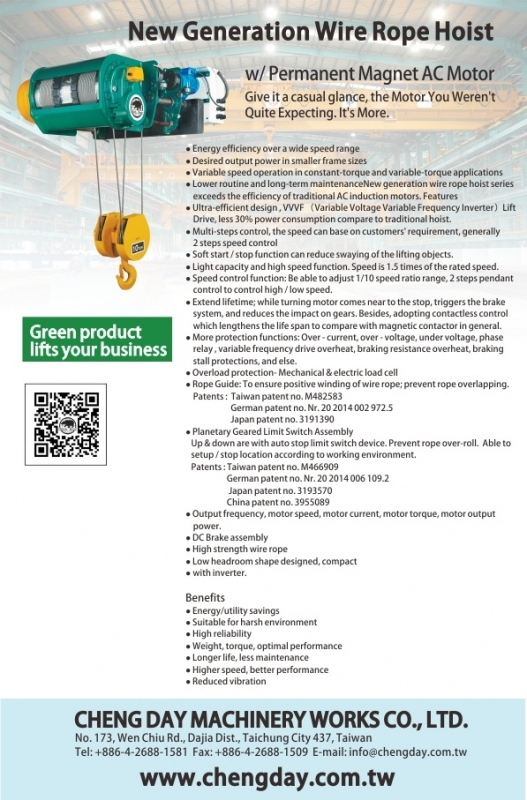 New Generation Wire Rope Hoist