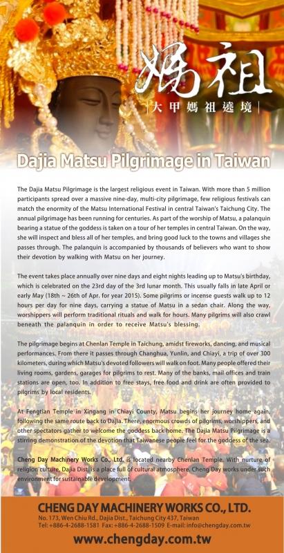 Dajia Matsu Pilgrimage in Taiwan