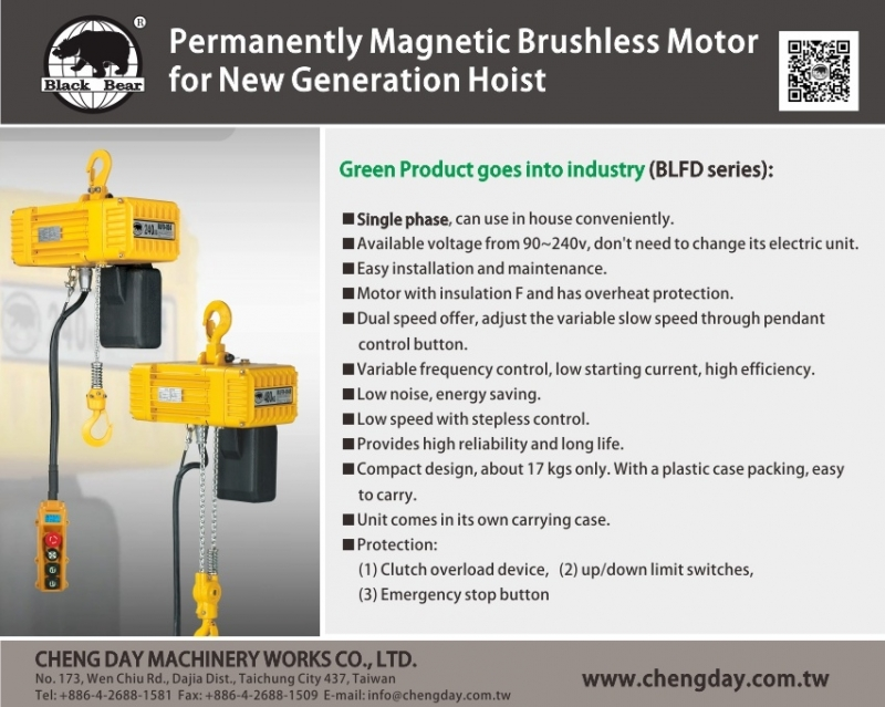 Permanently Magnetic Brushless Motor for New Generation Hoist