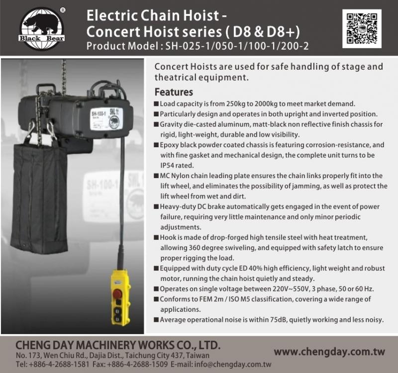 Electric Chain Hoist - Concert Hoist Series ( D8 & D8+)