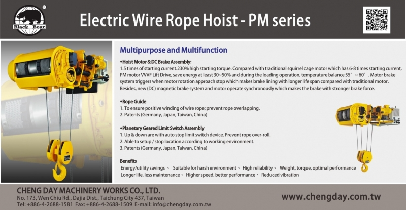 Electric Wire Rope Hoist - PM series