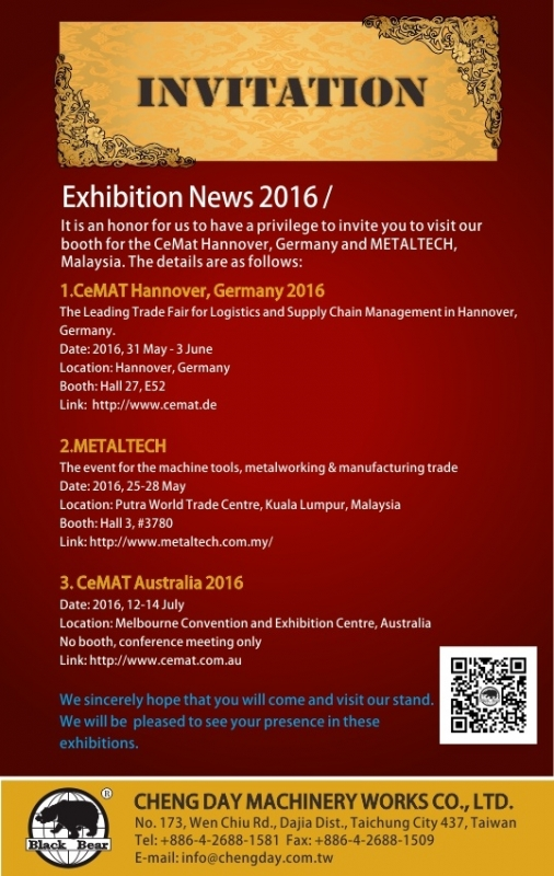 EDM -Exhibition News 2016