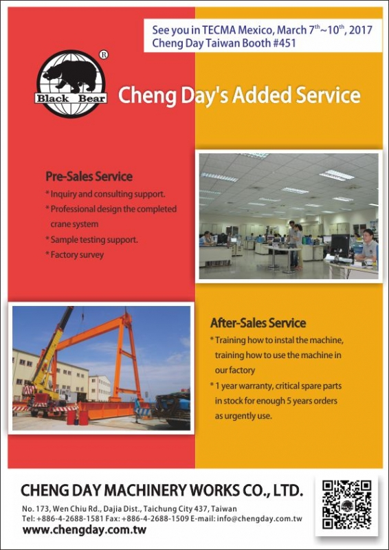 Cheng Day's Added Service