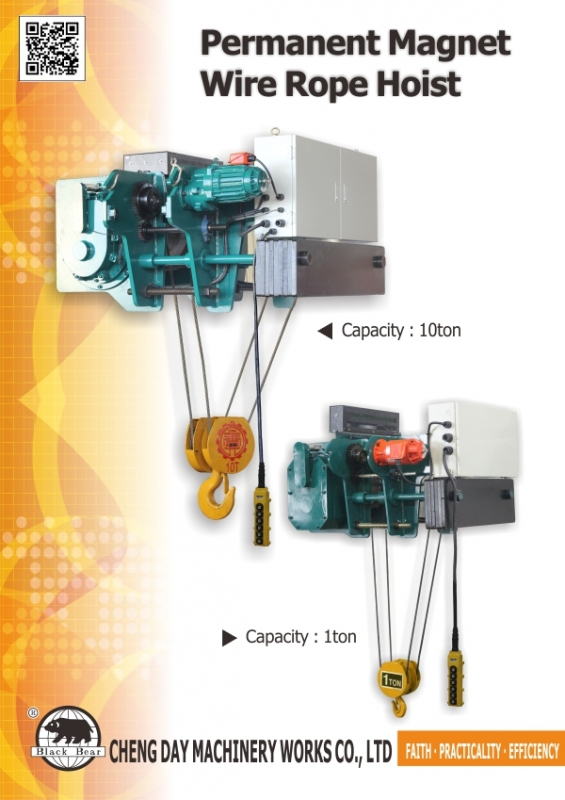 Product Report:Permanent Magnet Wire Rope Hoist