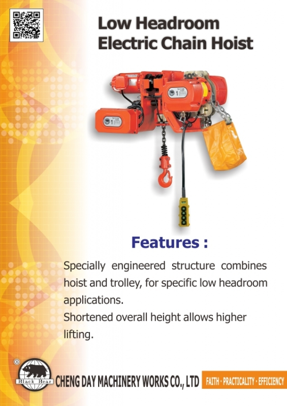 Product Report:Low Headroom Electric Chain Hoist (YLT/YHT/YST)