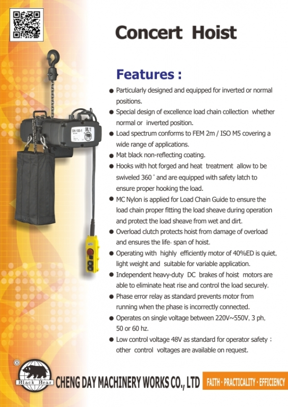 Product Report:Concert Hoist