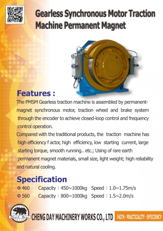 Product Report:Gearless Synchronous Motor Traction Machine Permanent Magnet