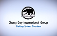 Cheng Day International Group - Parking System Overview