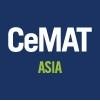 CeMAT ASIA 2016 亞洲國際物流技術與運輸系統展覽會
