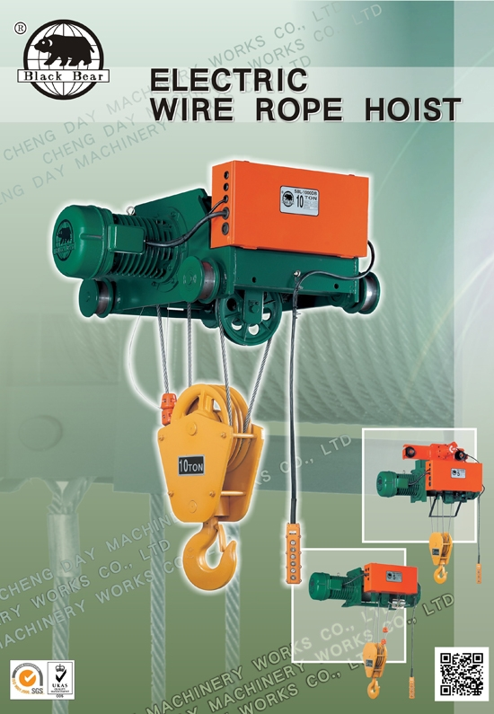 Product Report : Electric Wire Rope Hoist
