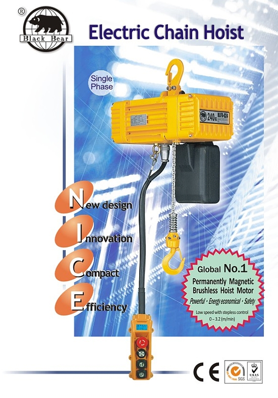 Product Report:BLFD series (Electric Chain Hoist, w/Permanently Magnetic Brushless Motor)