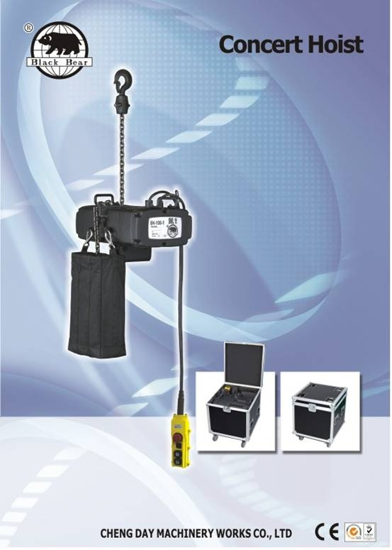 Product Report : Stage Hoist / Concert Hoist