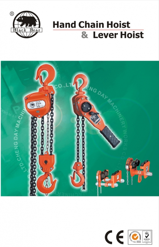 Product Report : Hand Chain Hoist & Lever Hoist
