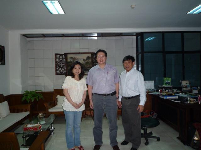 SBM (Indonesia)