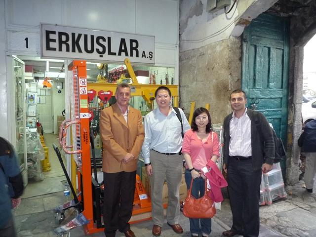 Erkuslar ( Turkey )