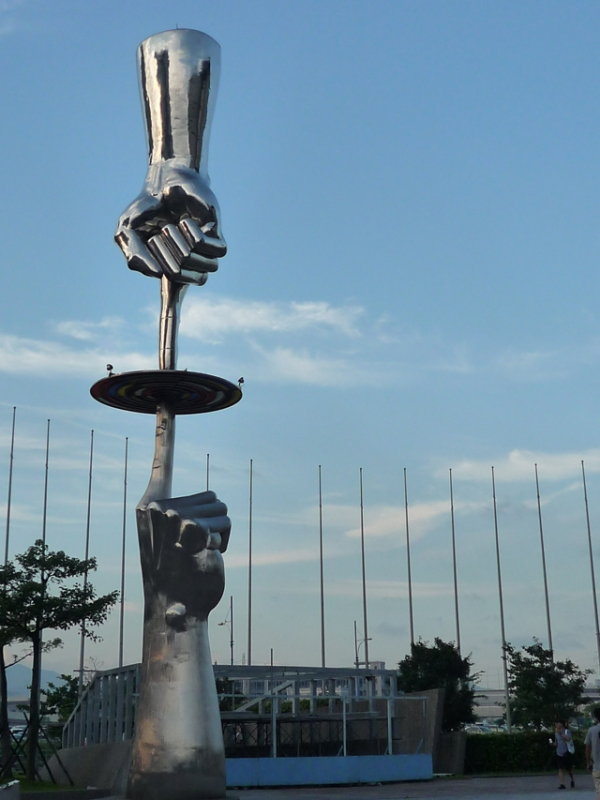 2012  台北國際自動化工業大展