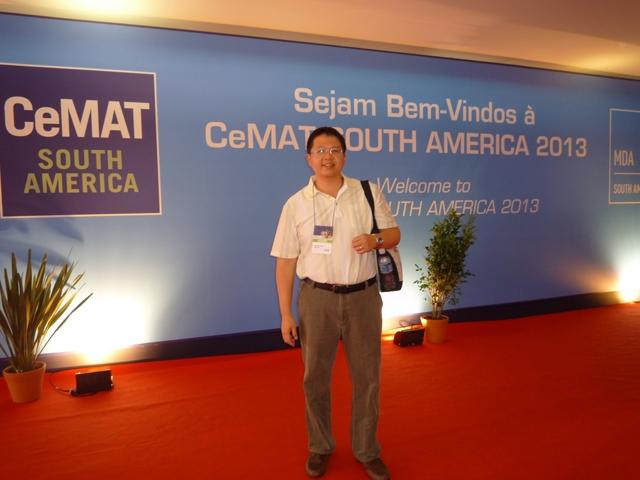 CeMat (Brazil)