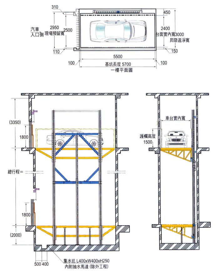 BB-AS 油压直接侧悬式