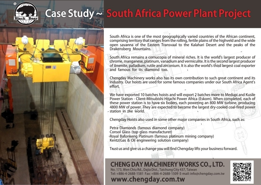 longxi machinery works case analysis Longxi machinery works – case analysis longxi machinery works problem statement longxi is geared to increase its market share for small multi-cylinder diesel engines but the growing quality concern over production of critical parts is jeopardizing longxi's growth in the agricultural sector market.