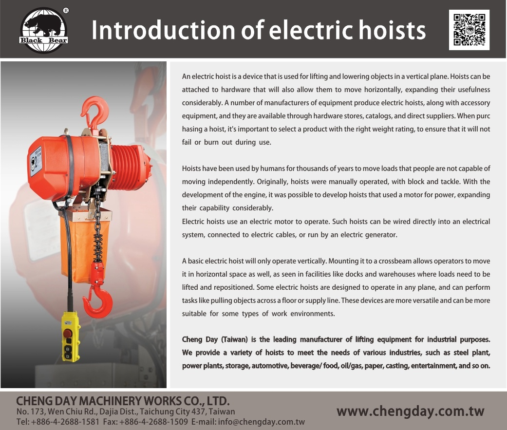 Introduction of Electric Hoists | Cheng Day Machinery Works Co., Ltd.